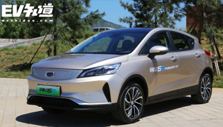 新能源汽車服務平臺