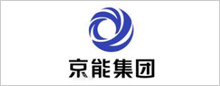 北京能源集團有限責任公司
