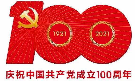 扬州市邗江城市建设发展有限公司