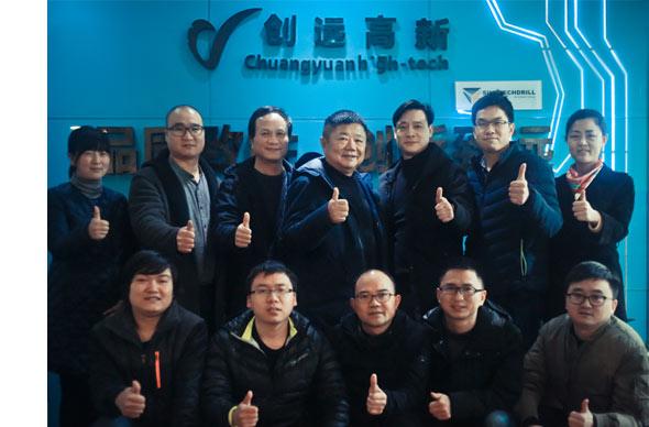 湖南創遠高新機械有限責任公司