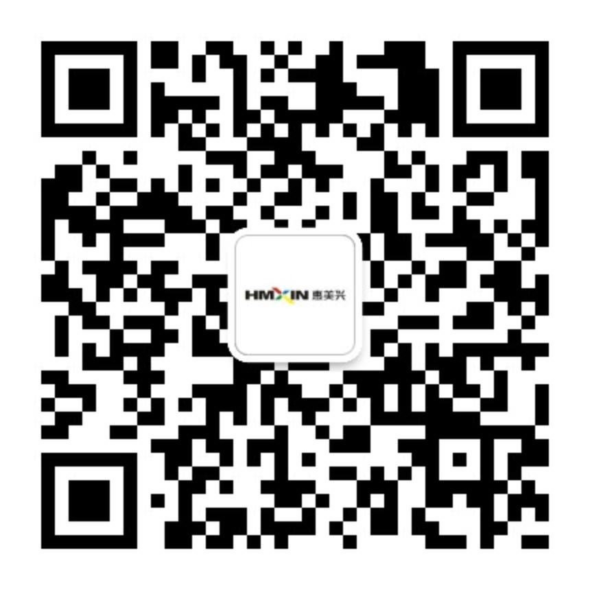 廣西五聯建設工程股份有限公司