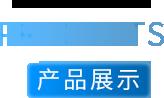 哈爾濱中業電子科技有限公司