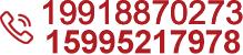 0731-12345678