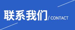 四川省蜀東三鑫彩印包裝有限責任公司