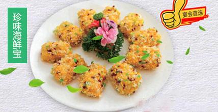 广东珍味创优食品有限公司