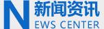 江蘇揚州建工建設集團有限公司