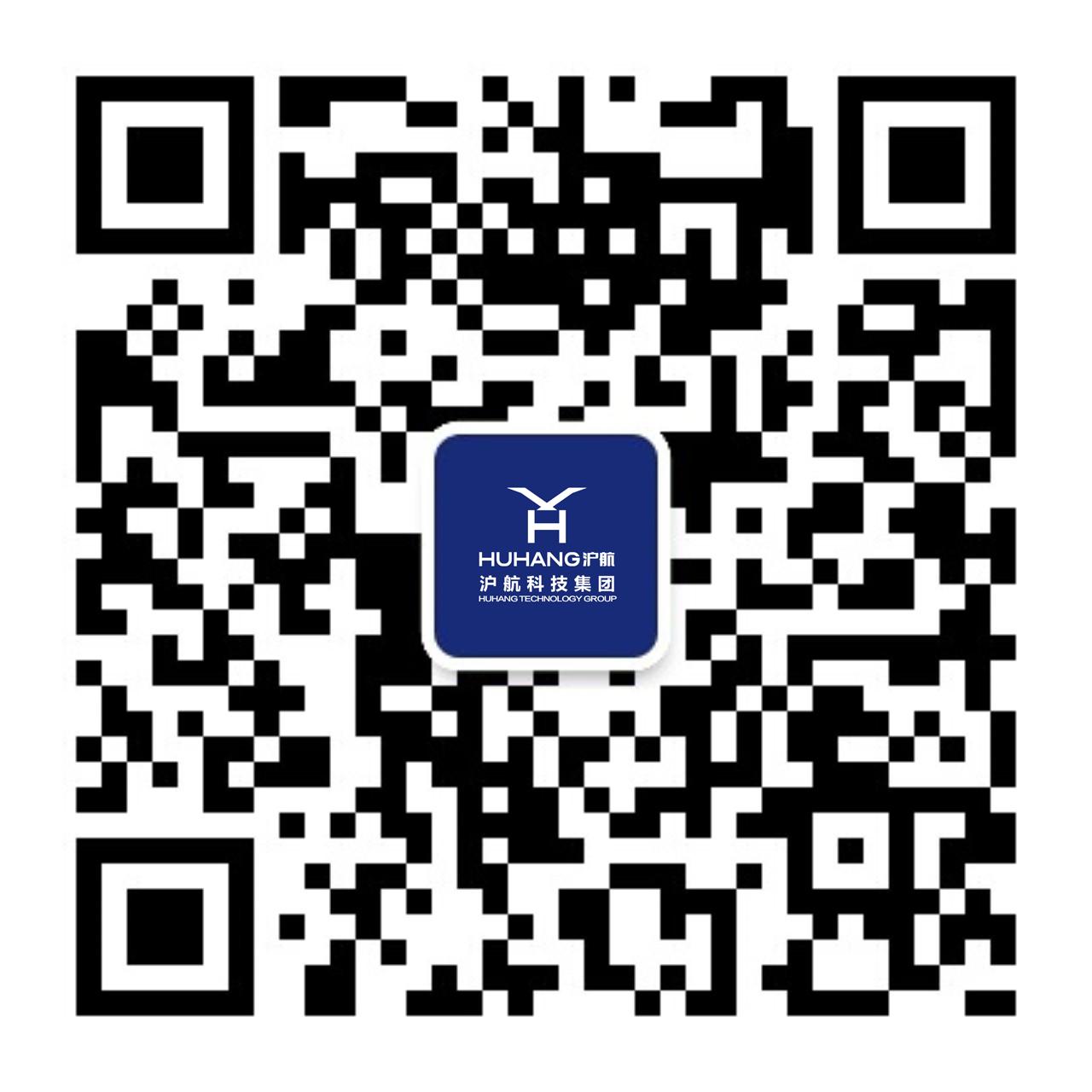 滬航科技集團