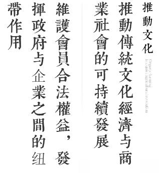 安徽省玉石雕刻商會