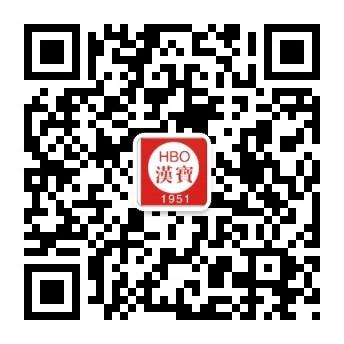 锦州汉宝药业