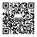 潮州市伴云茶业有限公司