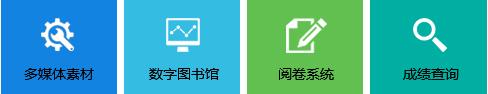 錦州市第一高級中學