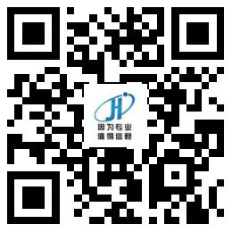 金禾新能源科技