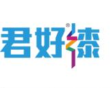 惠州市君好实业有限公司