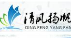 揚州市邗江城市建設發展有限公司