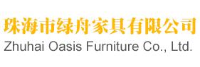 广州智能装备研究院有限公司