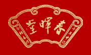 蘇州市春暉堂藥業有限公司