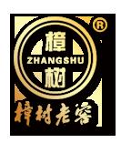 江西樟树老窖酒业有限公司