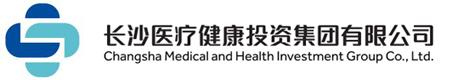 長沙市醫療健康投資管理有限公司