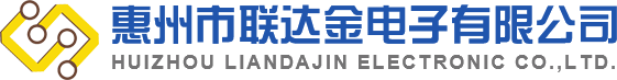 惠州市匯高自動化設備有限公司