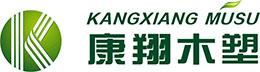 康翔木塑Logo
