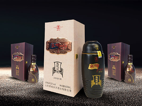 山東鄆城水滸酒業有限公司