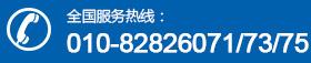 天健创新(北京)监测仪表股份有限公司