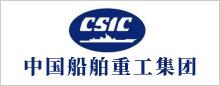 中國船舶重工集團