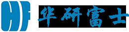 Suzhou Huayan Fuji Advanced Materials Co., Ltd.
