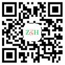 广州纵横纸业有限公司