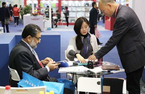 第13届中国国际文具礼品博览会