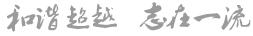 湖北凯龙化工集团股份有限公司