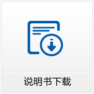 山东力创科技股份有限公司