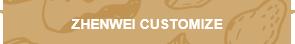 歐寶平台定製