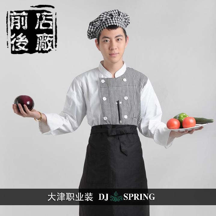 廚師服DJCSF022
