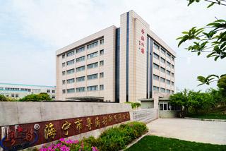 錢江杯、省標化   浙江省海寧市粵海彩印有限公司綜合樓
