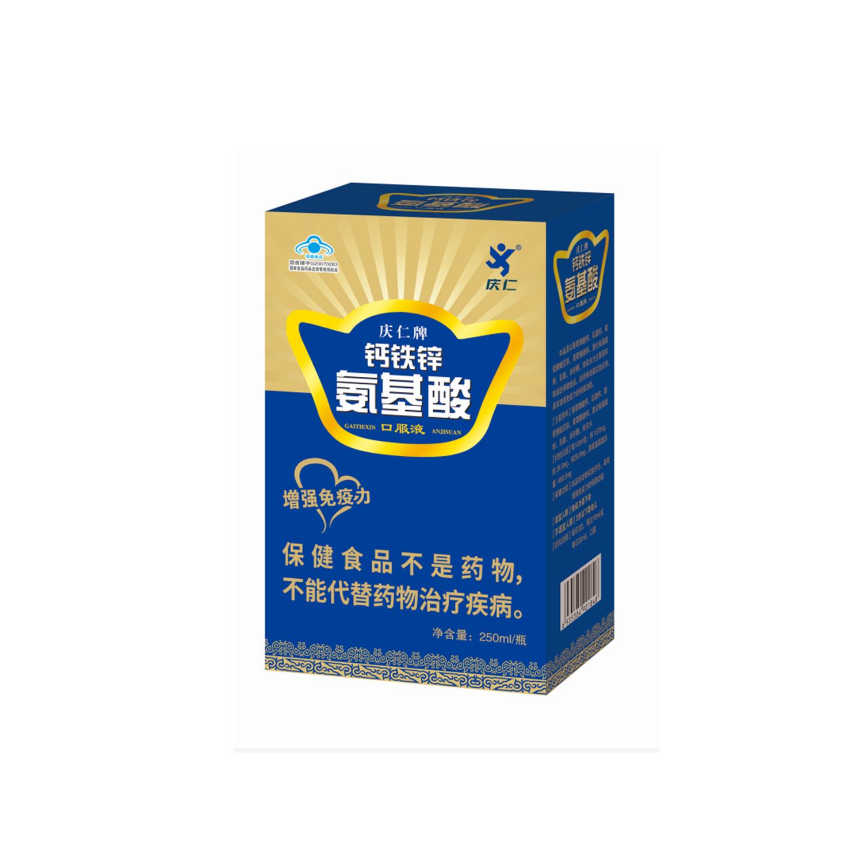慶仁牌鈣鐵鋅氨基酸口服液單瓶裝