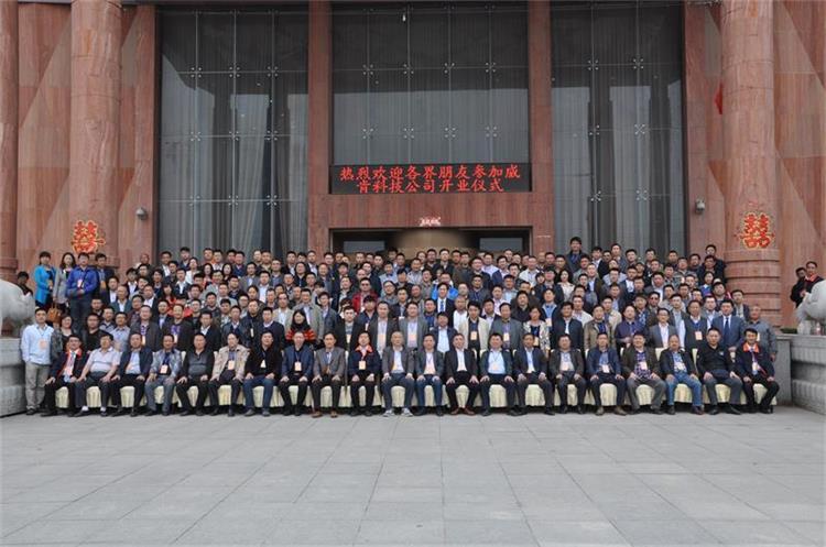 菏澤公司周年慶