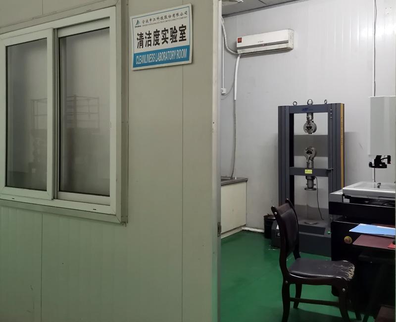 清潔度實驗室