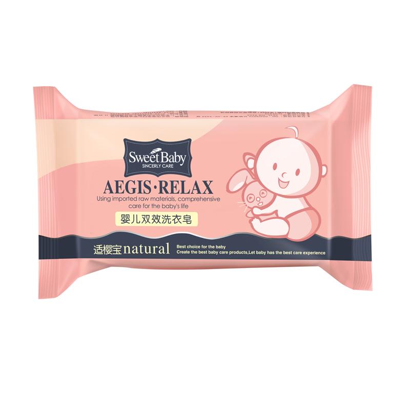 【洋蘇草】 新.適櫻寶 嬰兒雙效洗衣皂160g
