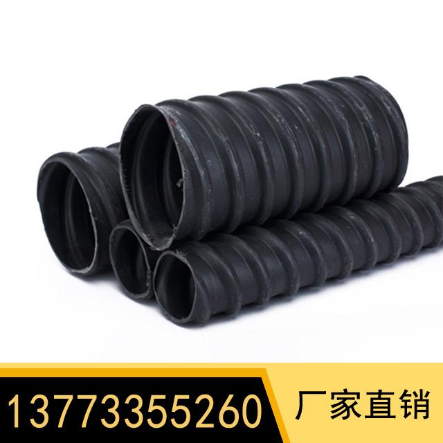 塑料波紋管   型號:Φ65mm