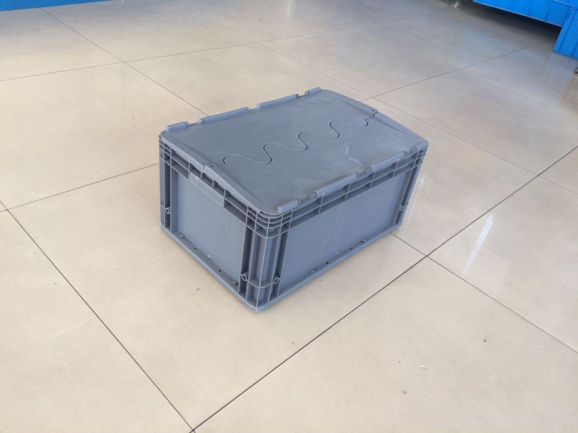 600-280箱灰色帶蓋1