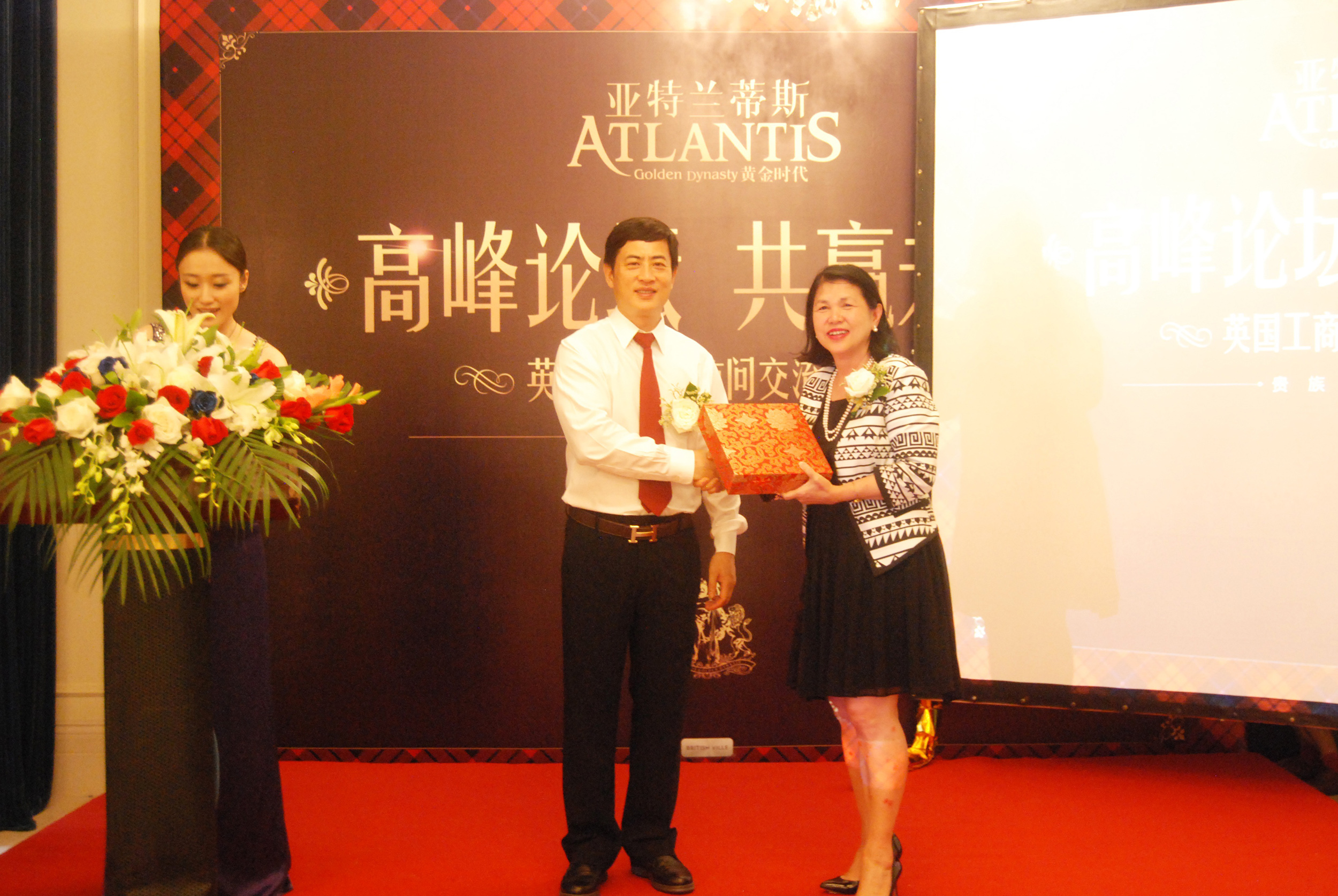 陳斌總裁與英國女王發言人、英國工商聯MeiSim Lai爵士(女)互贈禮物