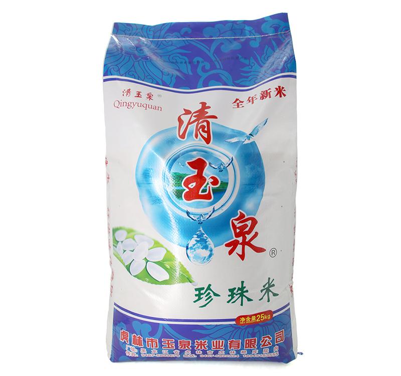【清玉泉】珍珠米25KG