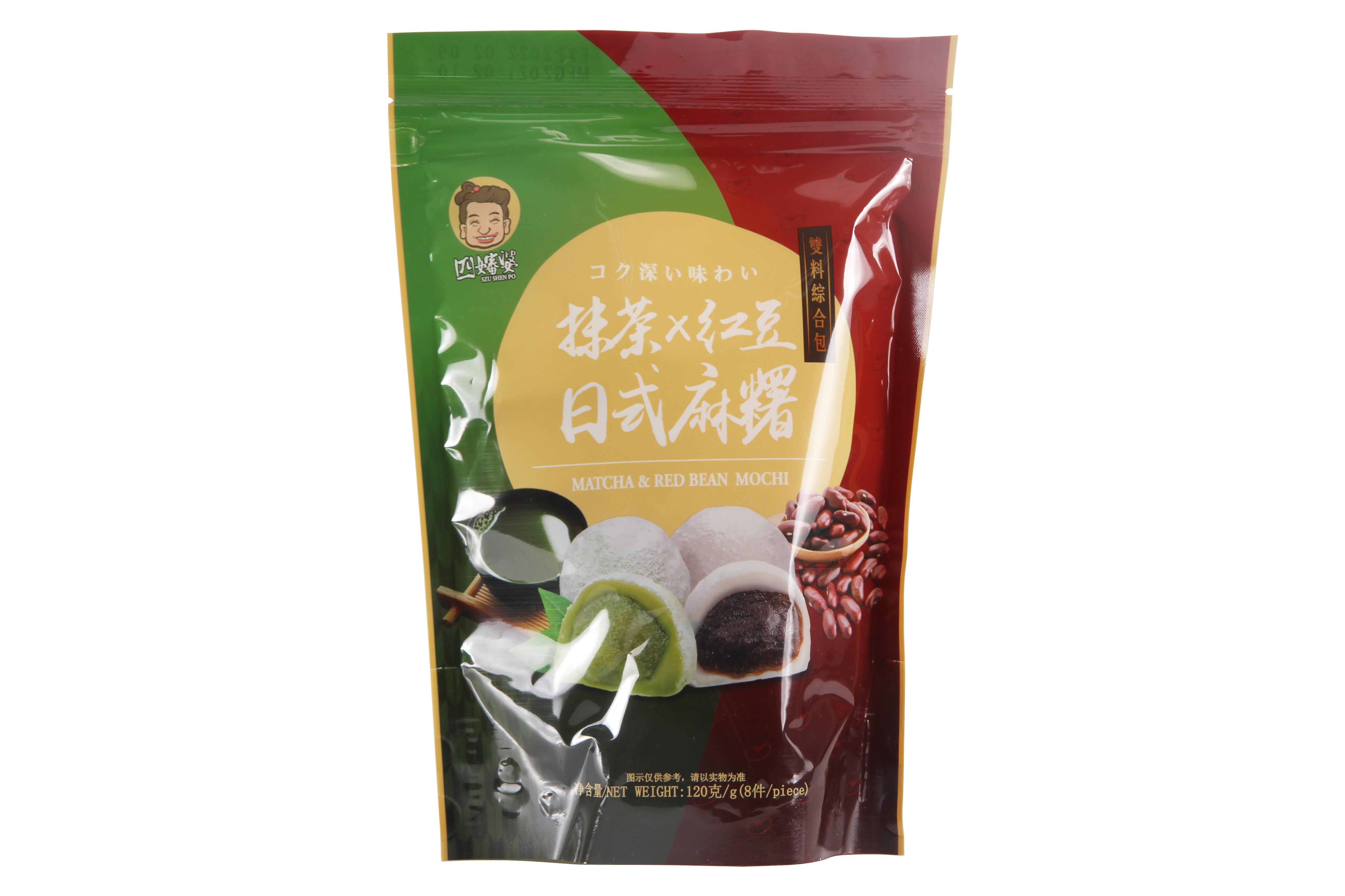 四婶婆抹茶红豆日式麻薯(8粒*15克)