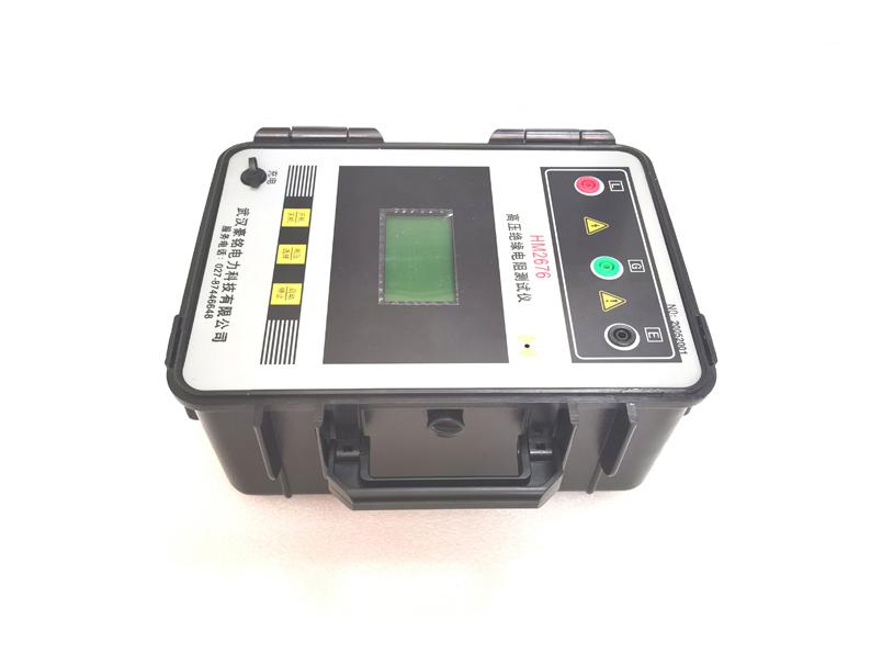 HM2676高壓絕緣電阻測試儀