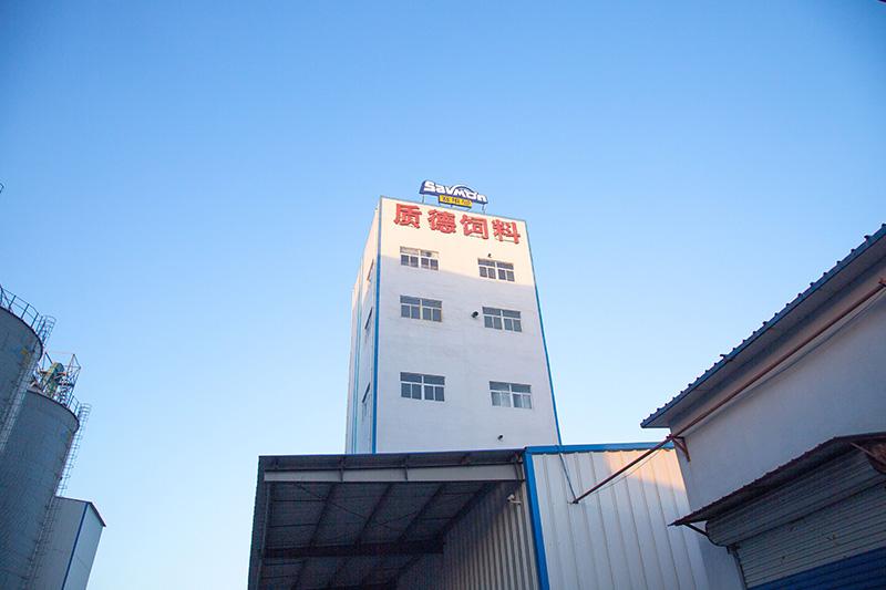 賽維曼動物營養品(山東)有限公司-禽料事業部