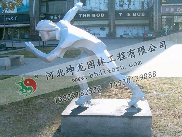 體育不銹鋼雕塑028