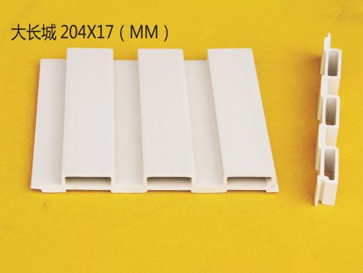 大長城 204x17(mm)