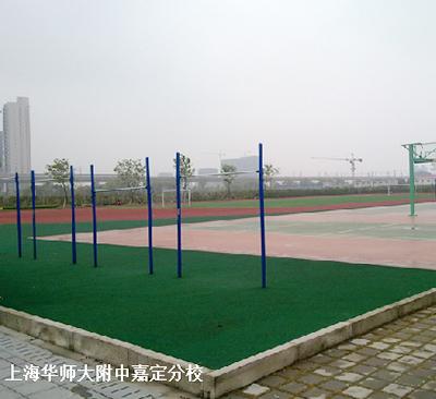 上海華師大附中嘉定分校