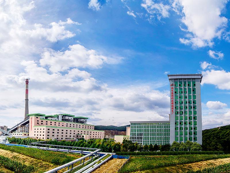 熱電集團科技新城熱電廠